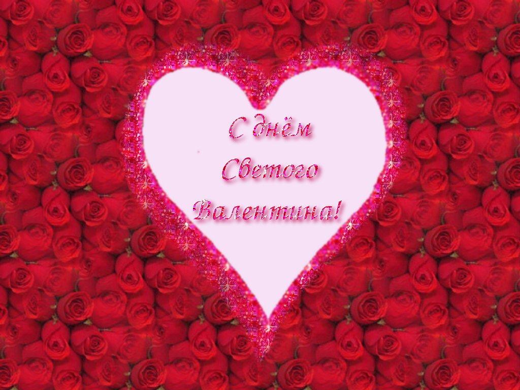 поздравим друг друга с Днём Святого ...: kita.com.ua/blog/post/party/28041/show.html