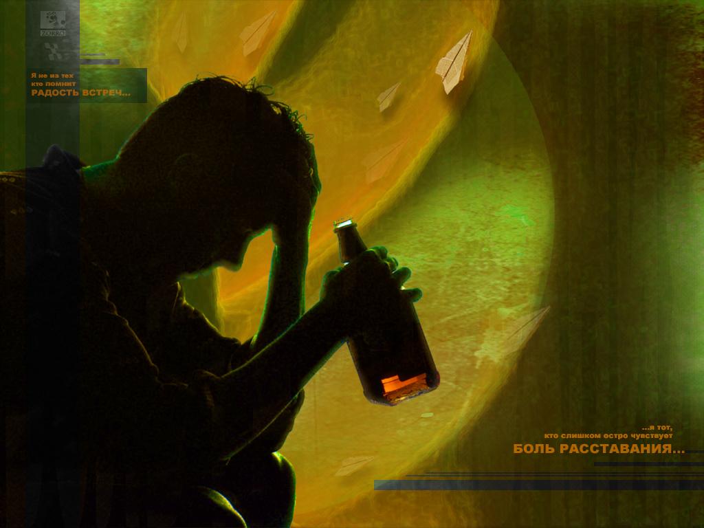 Алкоголизм лечение плазмаферезом