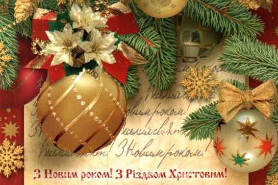 Оксана п з новим роком і різдвом