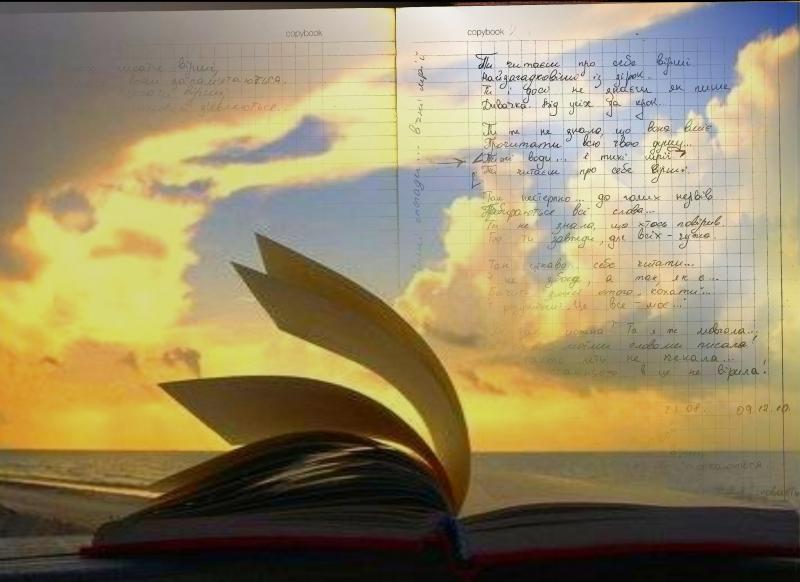 Картинки по запросу вірші