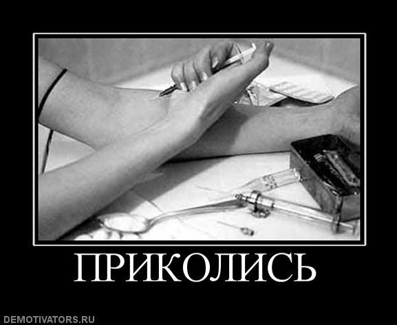 я с тобой пока ты: