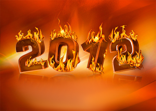 Макієвська вітання з новим 2012 роком