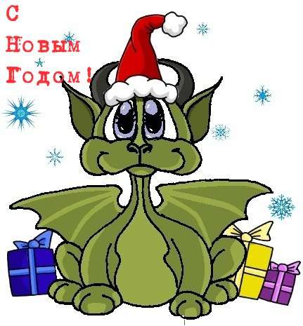 RE Shmaga. Photos С Новым годом!