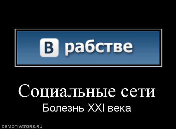 контакт: