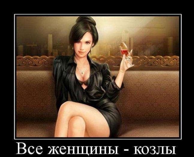 zakazat-prostitutku-v-kaluge