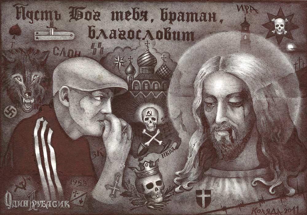 Николай Каспер.