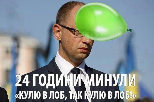 Во Львове, Луцке и Харькове состоялись митинги за отставку Кабмина - Цензор.НЕТ 7497