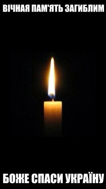 22-летний воин Максим Сломчинский погиб во время минометного обстрела вблизи Авдеевки - Цензор.НЕТ 5486