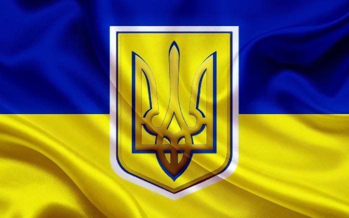 Категория.  Ваша ссылка для скачивания Аватарки украинские скачать 5 подготавливается.