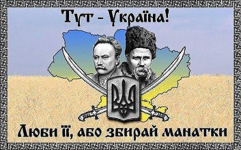 Мирный план по деоккупации Донбасса есть, - министр Черныш - Цензор.НЕТ 2302