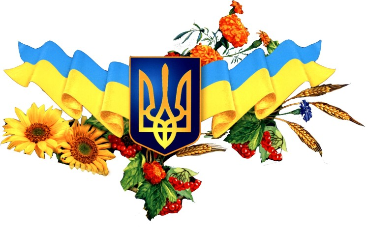 Украина - Избавляемся от прыщей за день!