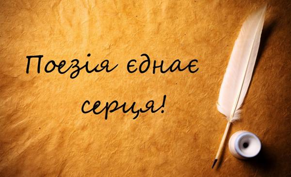http://pustunchik.ua/uploads/holiday/cache/d83cb1b70fd10f8ce81e50307438513a.jpg