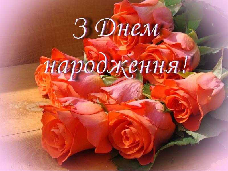Оксана Бугрим: Вітання - не просто слова. - ВІРШ, Вірші, поезія ...