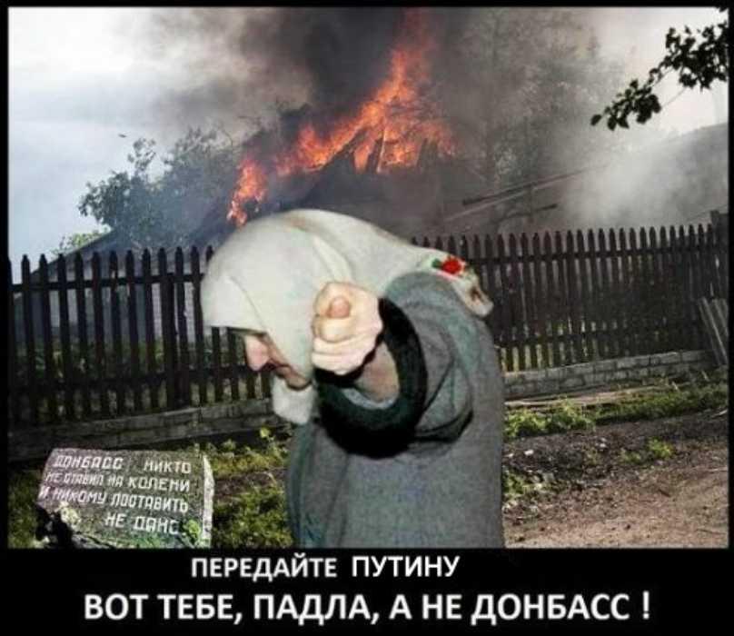 Российские спецслужбы создали в Донецке координационный центр с целью разведки и организации терактов, - ИС - Цензор.НЕТ 5153