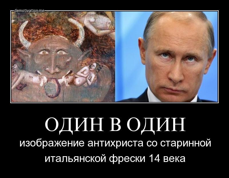 Санкции должны быть сняты с РФ только после освобождения Крыма, - Порошенко - Цензор.НЕТ 8340