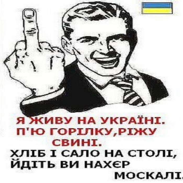 Ликвидирован контрабандный канал поставок товаров в РФ, - СБУ - Цензор.НЕТ 5513