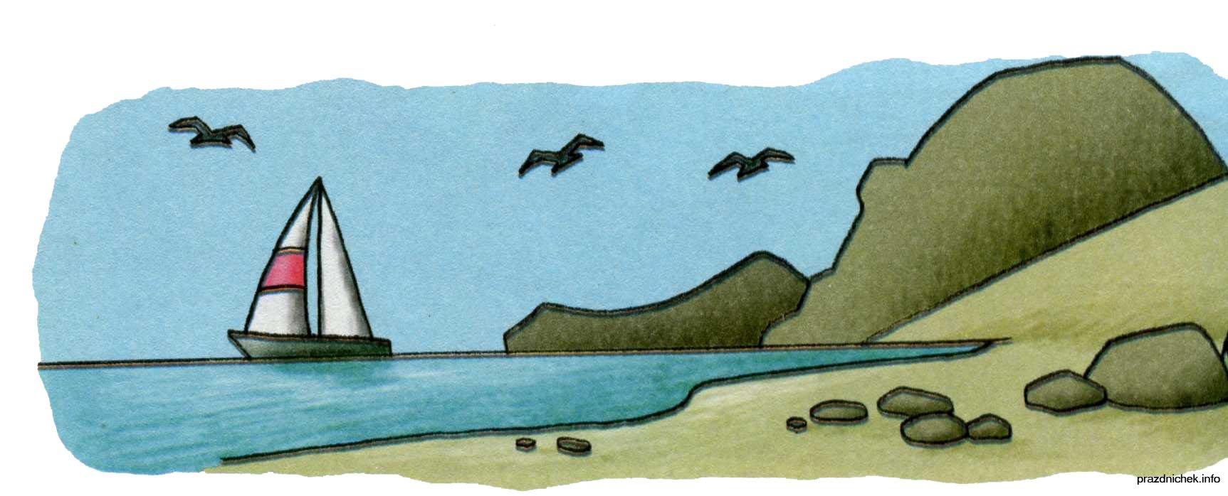 детский карандашом рисунок моря