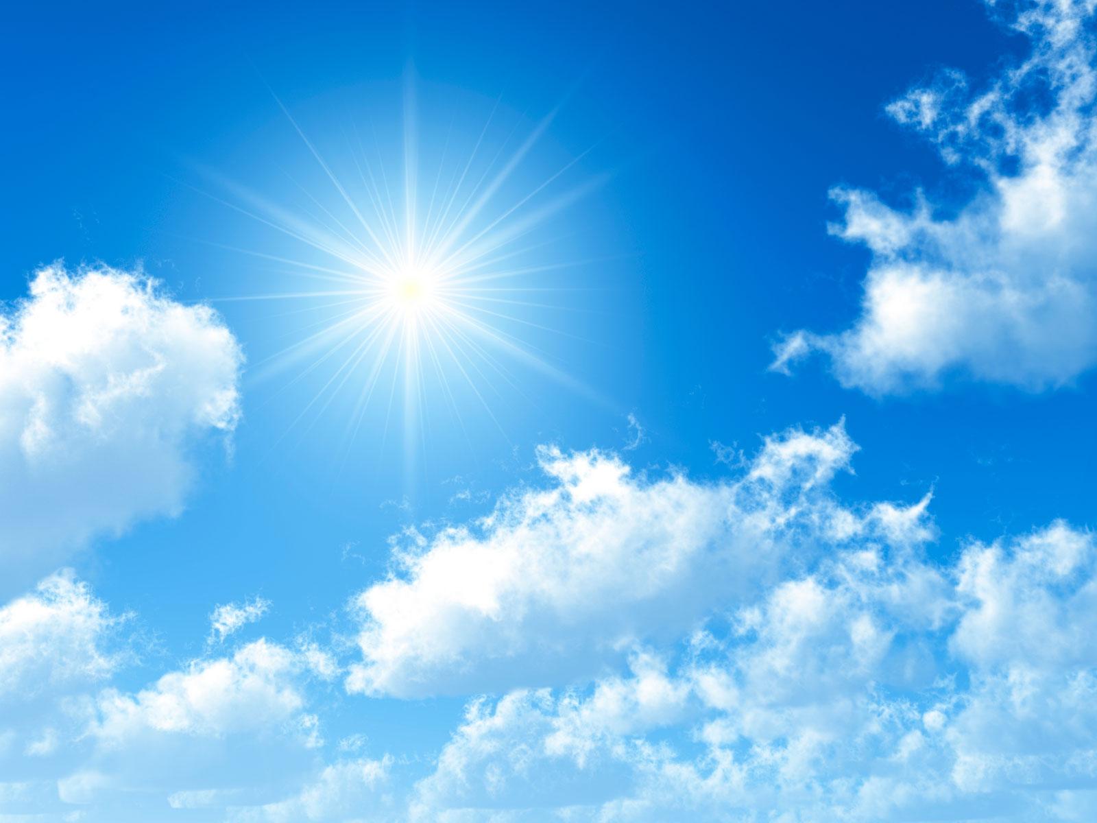Открытки с видом солнца