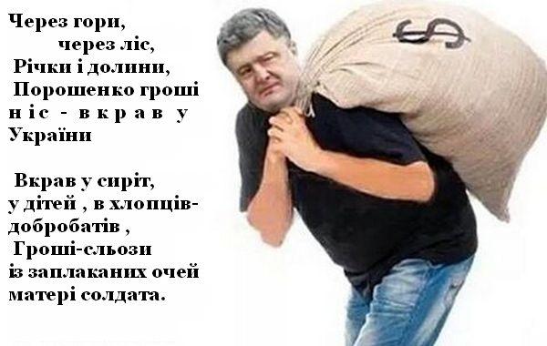 """Показатель оплаты за коммуналку в Украине повысился примерно до 96%, - """"ОПОРА"""" - Цензор.НЕТ 566"""