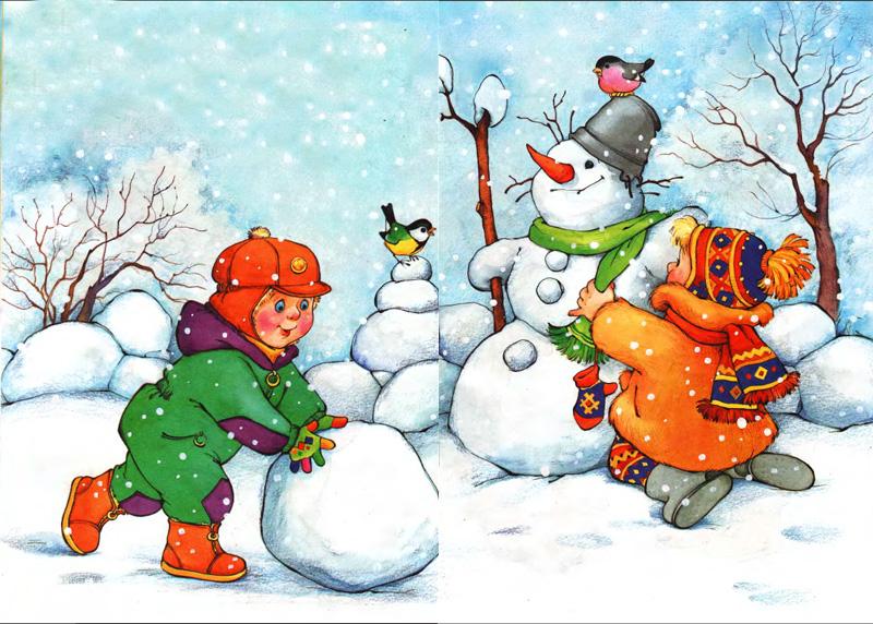 картинку про зиму для детей подходящий поезд, класс